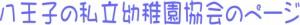 logo_10A